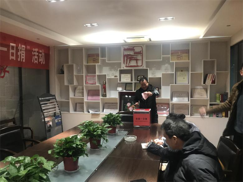 ope体育正网-ope体育官网app-ope体育官网