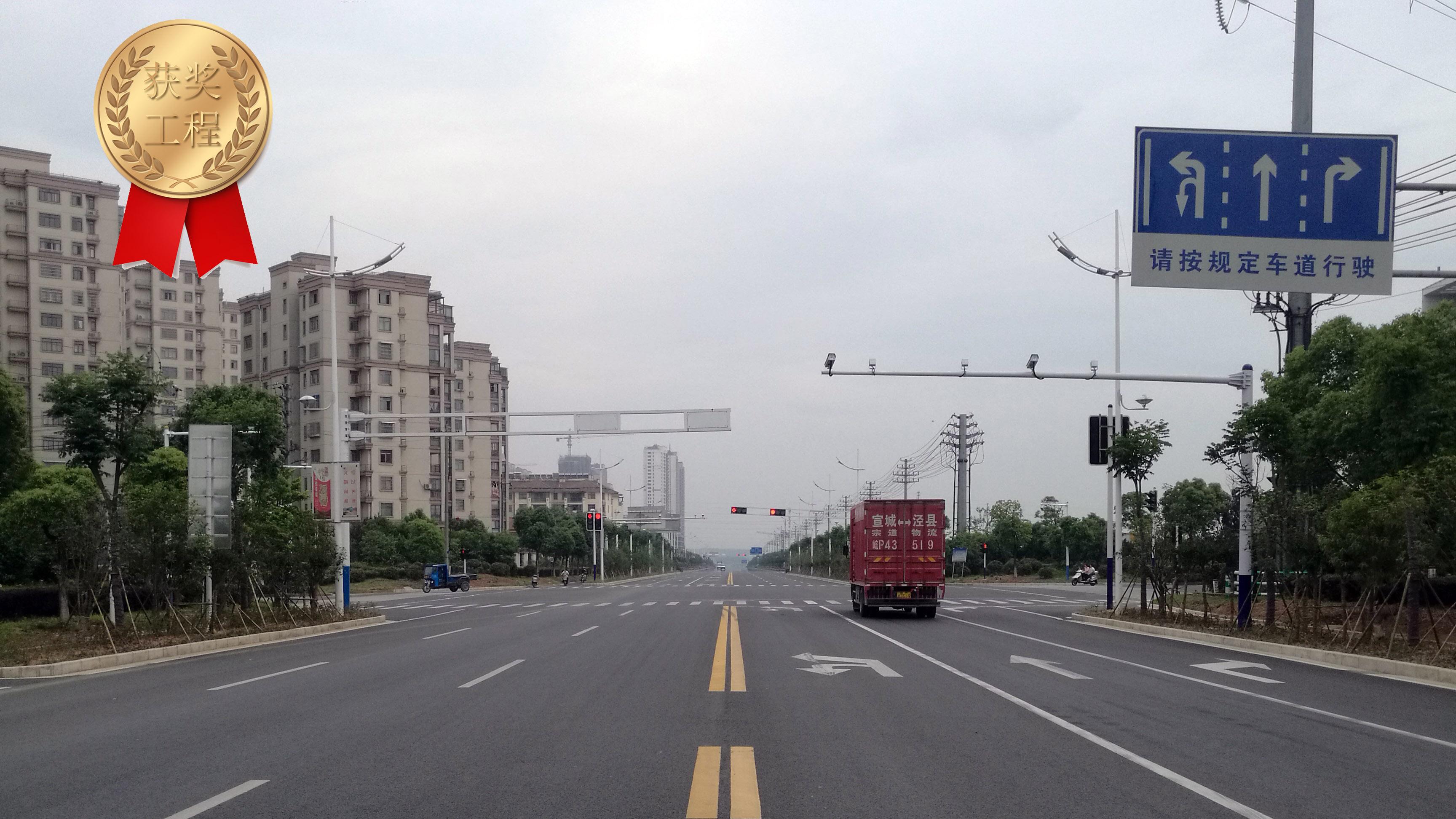 宣城市鴻越大道(寶城路-翡翠城小區)道路工程